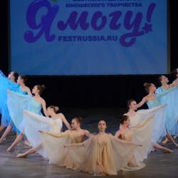 Из Сибири с победами: подводим итоги