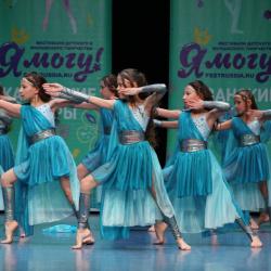 Весеннее вдохновение из Казани: итоги и результаты